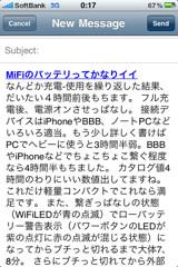 f:id:hiro45jp:20090921015518j:image