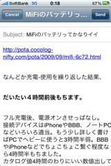 f:id:hiro45jp:20090921015530j:image