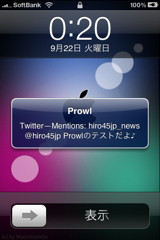 f:id:hiro45jp:20090922011527j:image