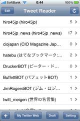 f:id:hiro45jp:20091004175007j:image