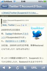 f:id:hiro45jp:20091004175158j:image