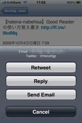 f:id:hiro45jp:20091004175229j:image