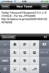 f:id:hiro45jp:20091004175310j:image