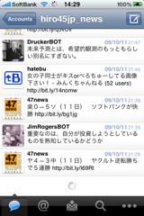 f:id:hiro45jp:20091012144319j:image