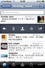 f:id:hiro45jp:20091012144356j:image