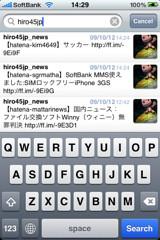 f:id:hiro45jp:20091012144428j:image