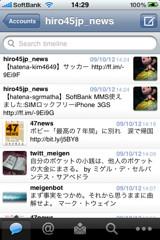 f:id:hiro45jp:20091012144551j:image