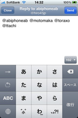f:id:hiro45jp:20091012144728j:image
