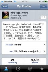 f:id:hiro45jp:20091012144750j:image