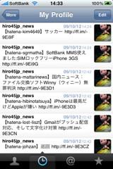 f:id:hiro45jp:20091012144823j:image