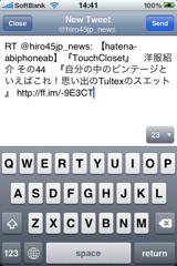 f:id:hiro45jp:20091012145249j:image