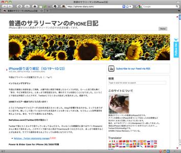 f:id:hiro45jp:20091101003258p:image