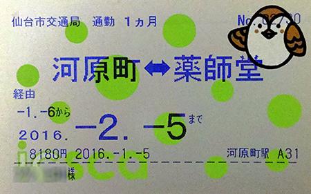 f:id:hiro5099:20161125200043j:plain