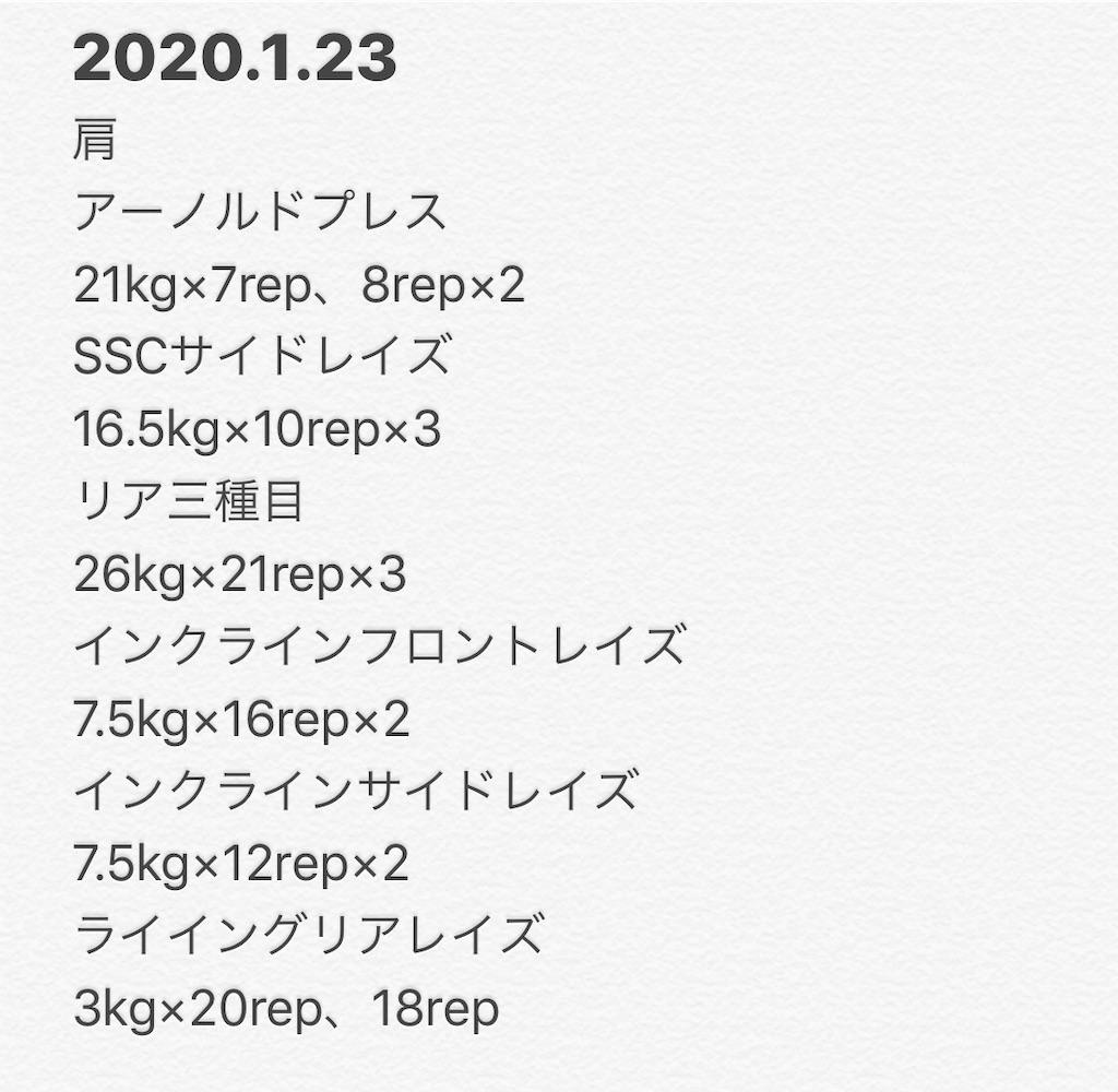f:id:hiro5946:20200126193934j:image