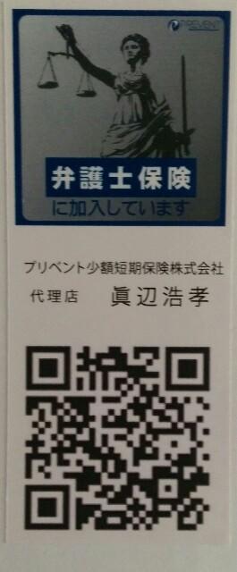f:id:hiro6541775manabeking:20160829204329j:plain
