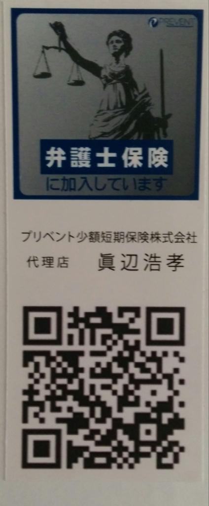 f:id:hiro6541775manabeking:20160829205006j:plain
