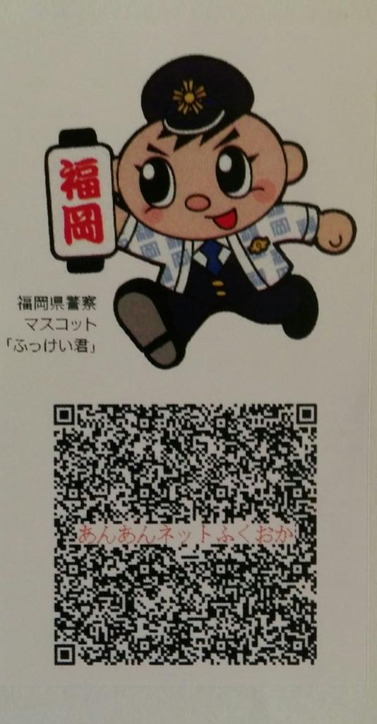 f:id:hiro6541775manabeking:20160829205216j:plain