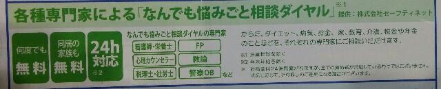 f:id:hiro6541775manabeking:20170314174138j:plain