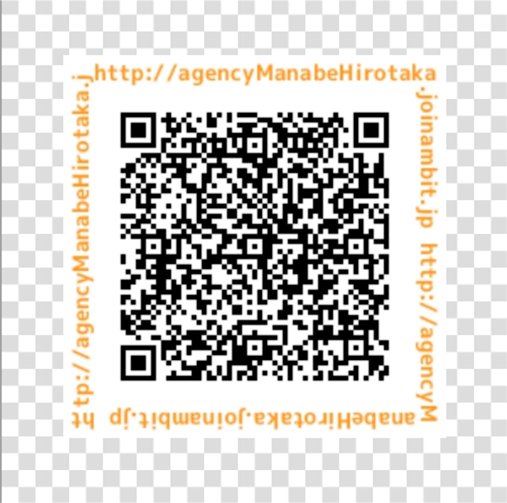 f:id:hiro6541775manabeking:20180214152821j:image