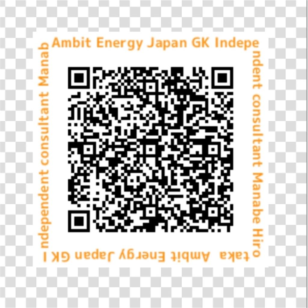 f:id:hiro6541775manabeking:20180214152835j:image