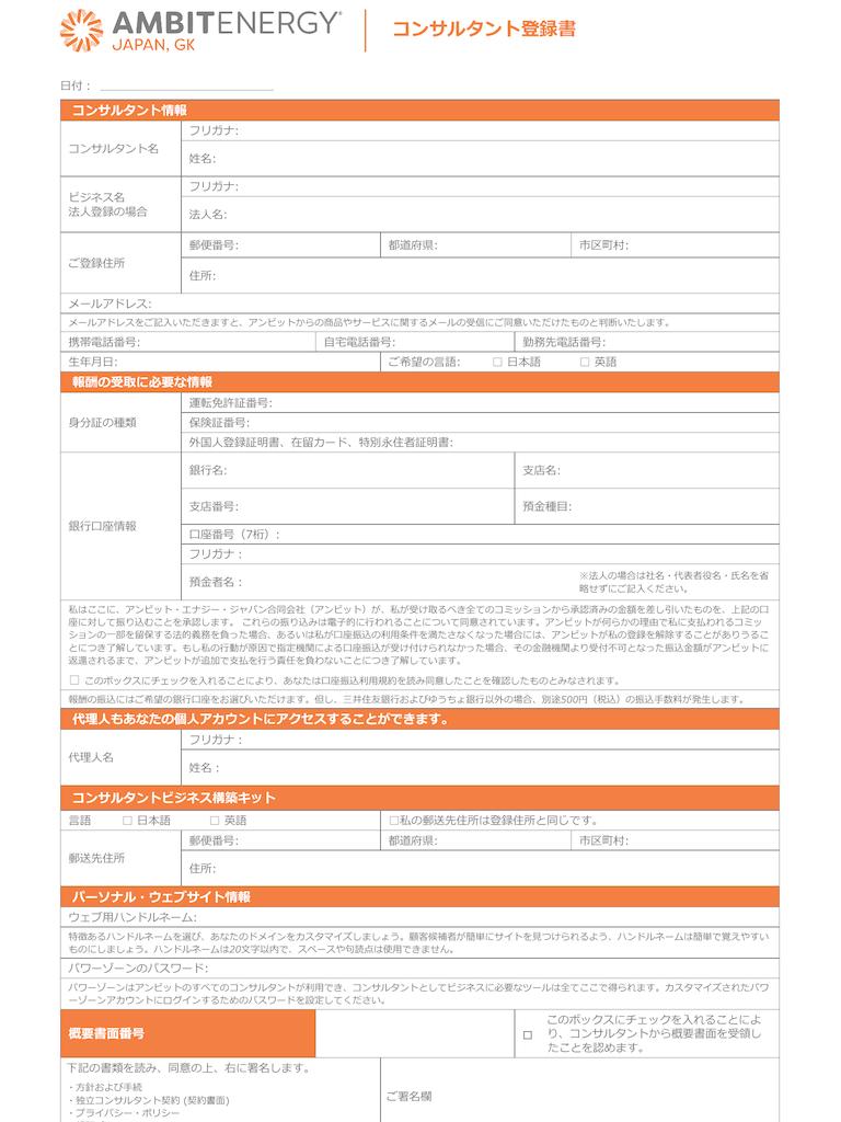 f:id:hiro6541775manabeking:20180214153025p:image