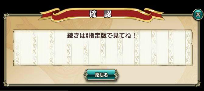 f:id:hiro710bb:20170517104307j:plain