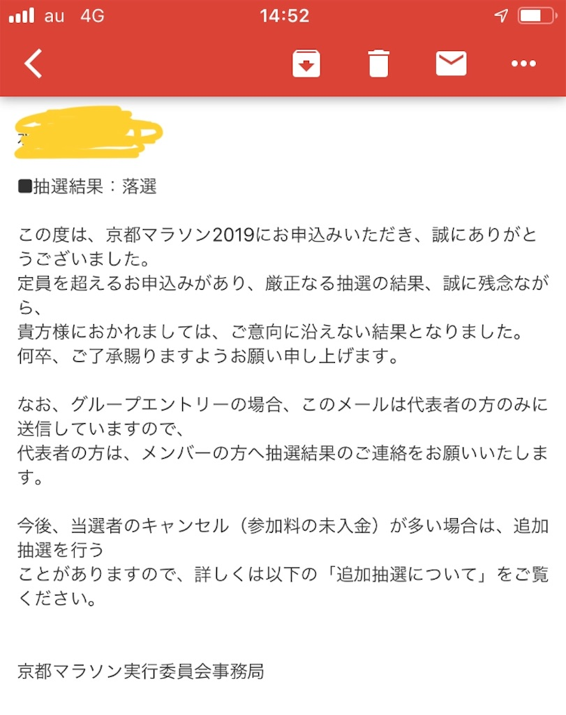 f:id:hiro805151:20181007222403j:image