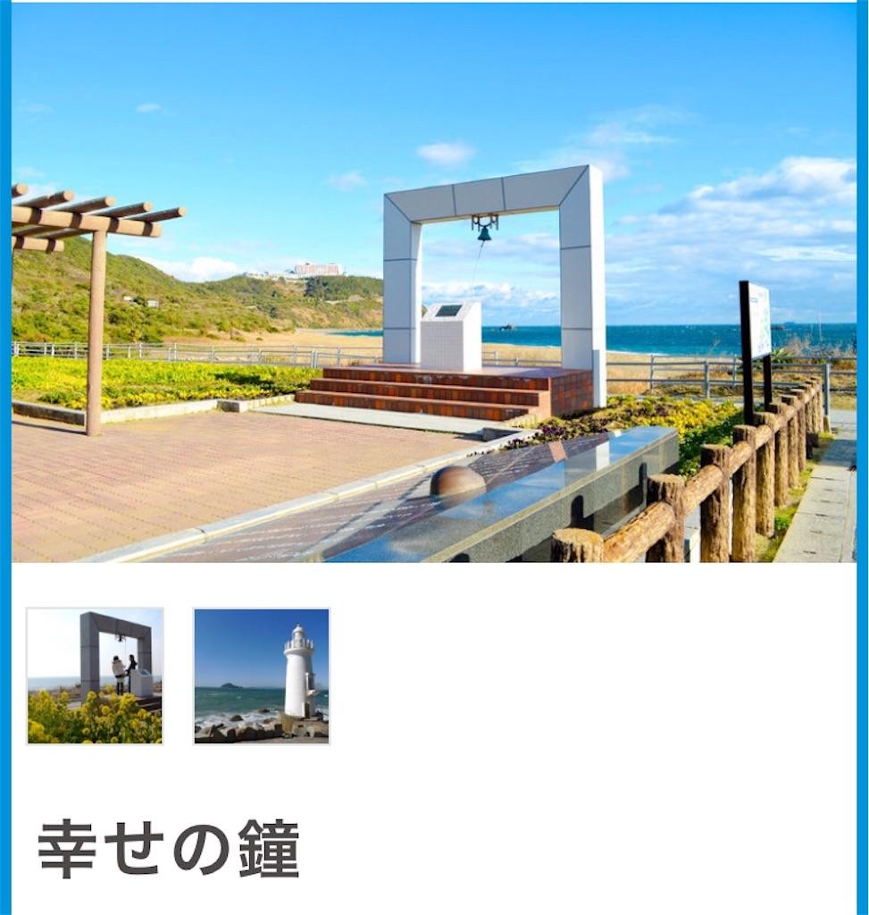 f:id:hiro805151:20200203153817j:image