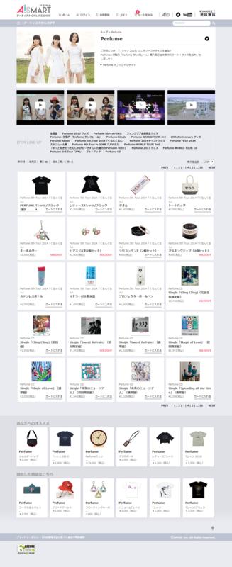 20150807 ASMART Perfume