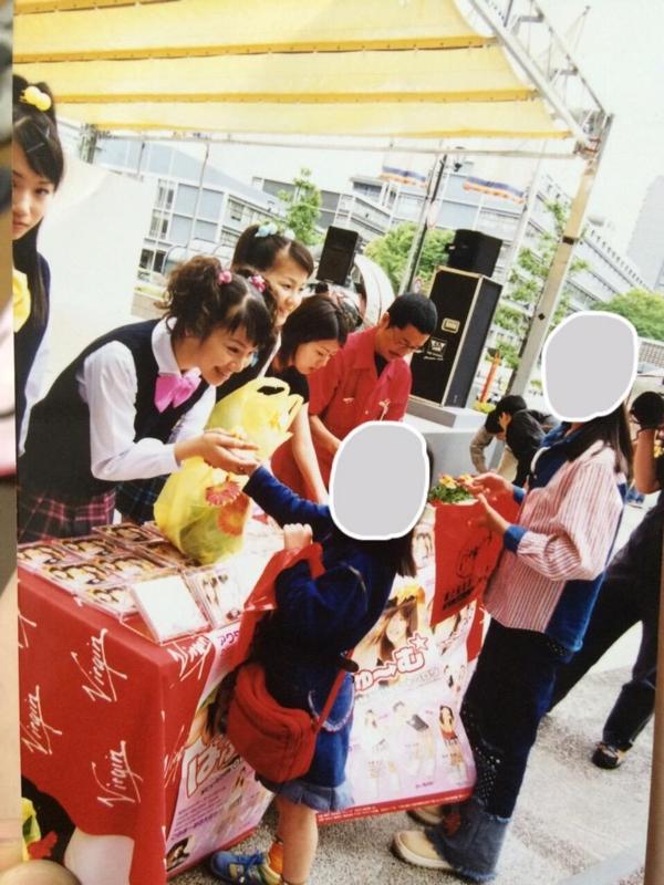 20150718 Perfumeお宝画像 akane@pfm_aa