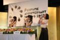 [Perfume][prfm]20150920 Perfume:デビュー10周年にあ~ちゃん涙 - MANTANWEB(まんたんウェブ