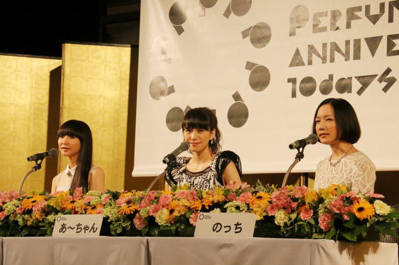 20150920 Perfume:デビュー10周年にあ~ちゃん涙 - MANTANWEB(まんたんウェブ