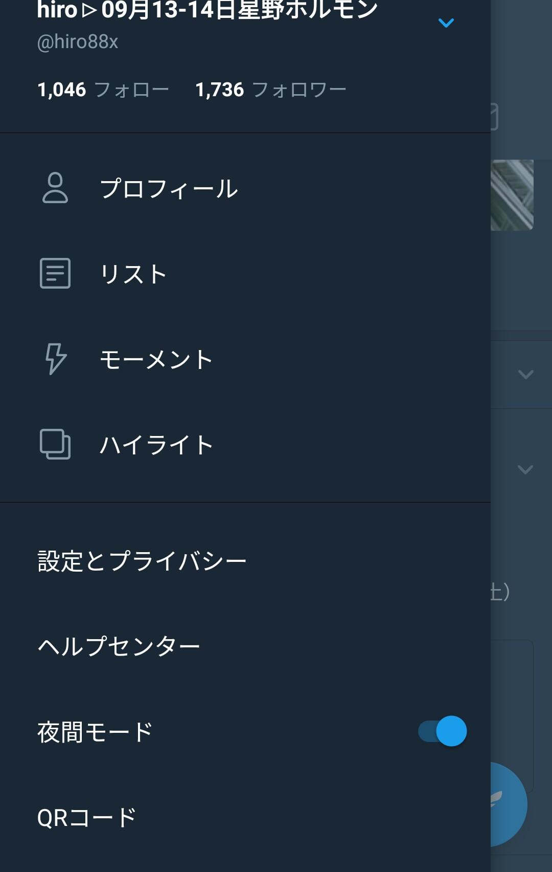 f:id:hiro88x:20170909185521j:plain