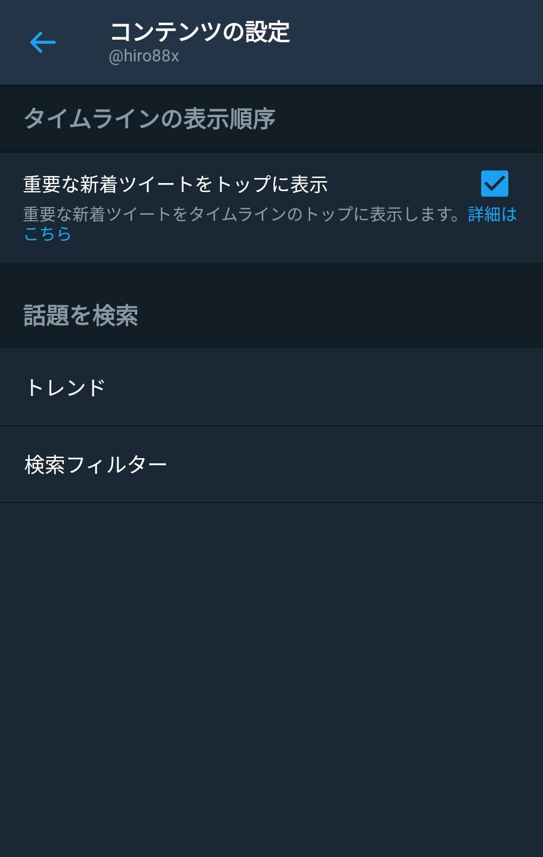 f:id:hiro88x:20170909185547j:plain