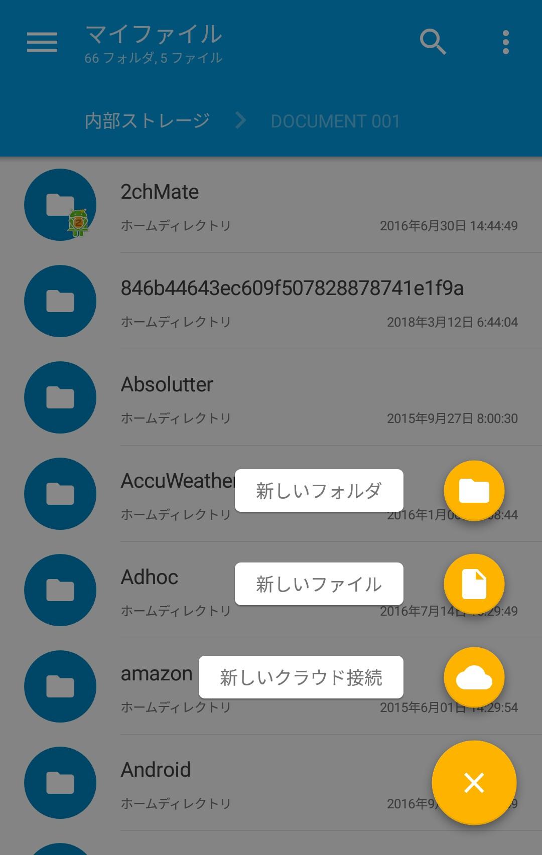 f:id:hiro88x:20180804164016j:plain