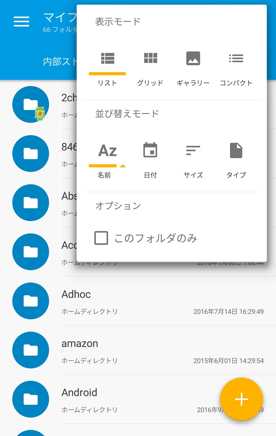 f:id:hiro88x:20180804164031j:plain