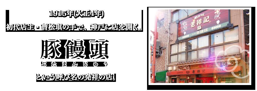 f:id:hiro8988:20170330225057p:plain