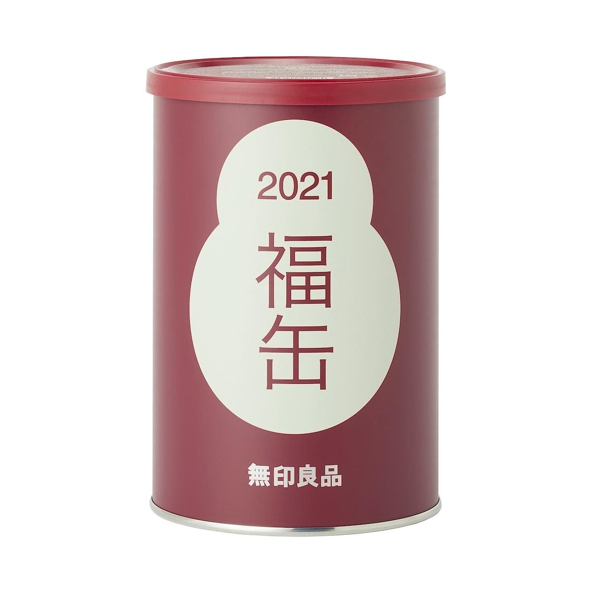 f:id:hiro9332:20210109124111j:plain
