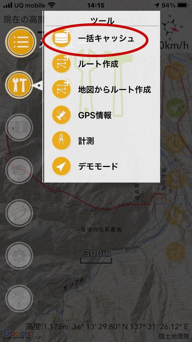 f:id:hiro9332:20210112144446j:plain