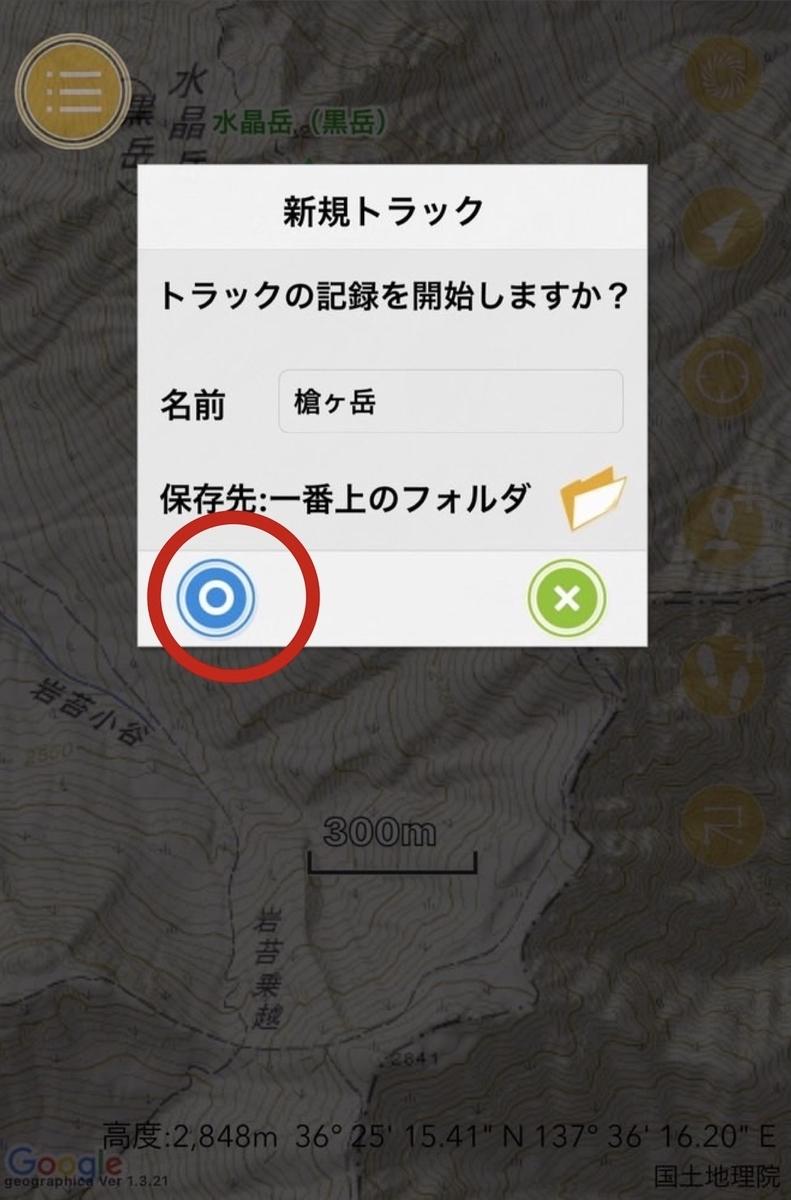 f:id:hiro9332:20210112153145j:plain