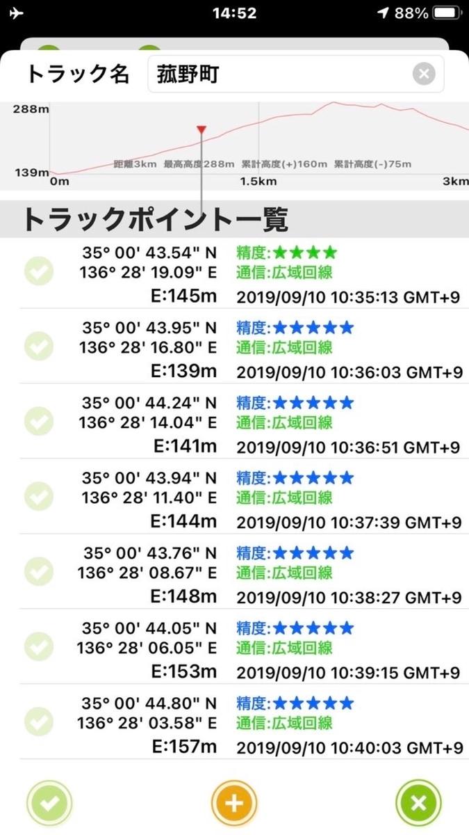 f:id:hiro9332:20210112153215j:plain