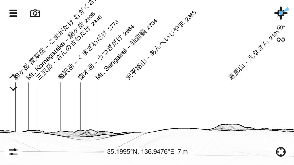 f:id:hiro9332:20210113165446p:plain