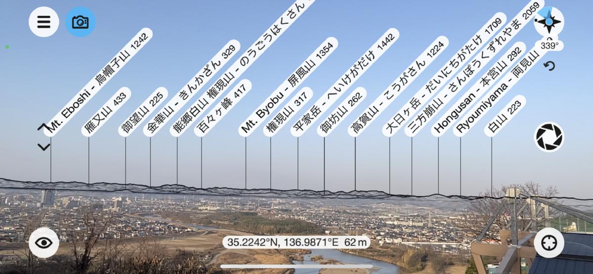 f:id:hiro9332:20210114163011p:plain