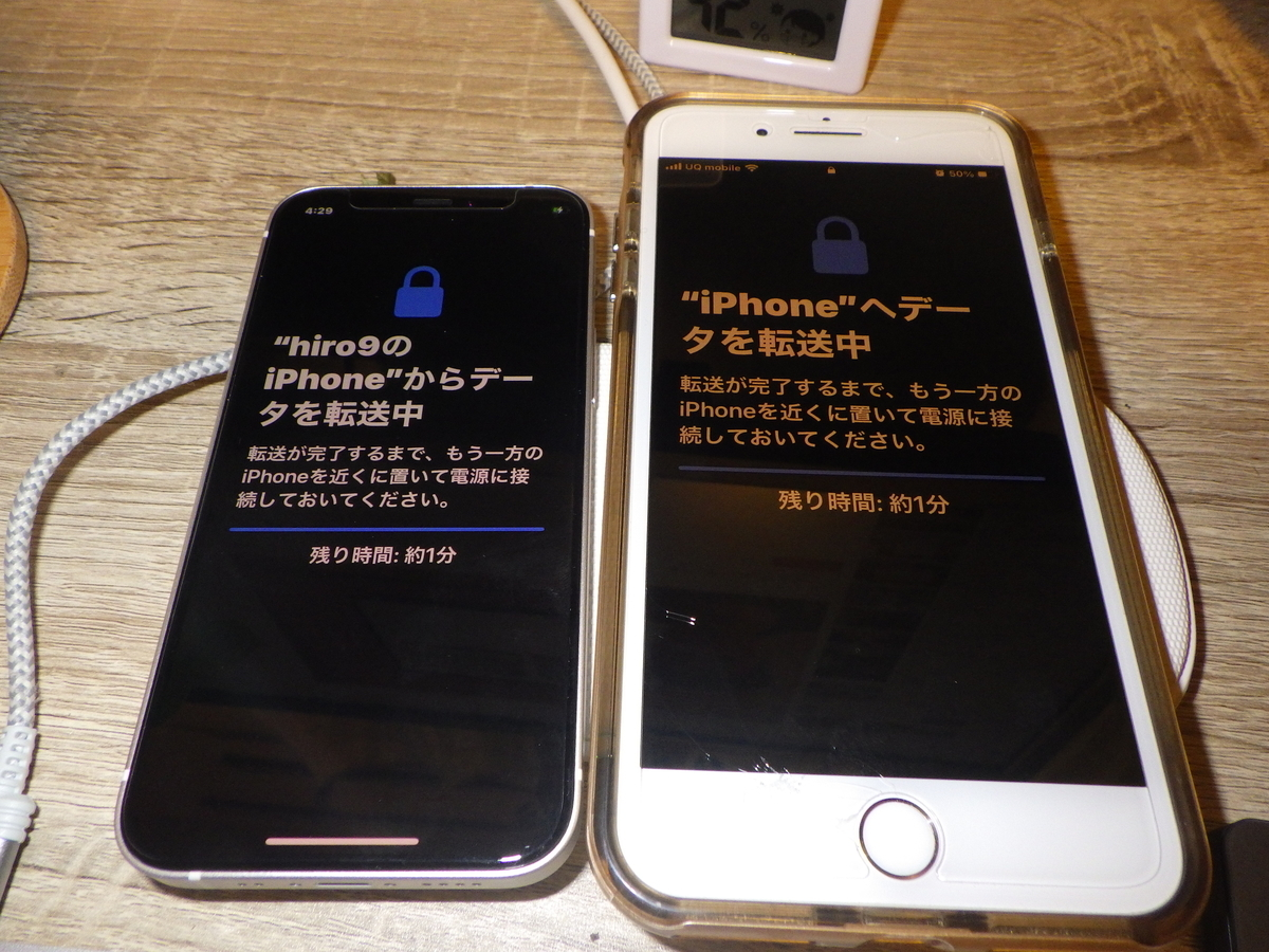 f:id:hiro9332:20210120171252j:plain