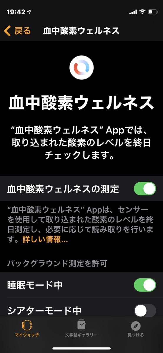 f:id:hiro9332:20210211194343p:plain