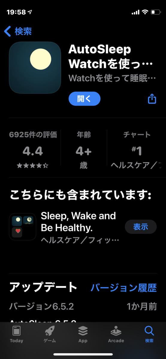 f:id:hiro9332:20210211201405p:plain