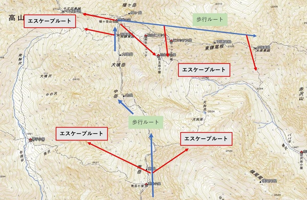 f:id:hiro9332:20210304172129j:plain