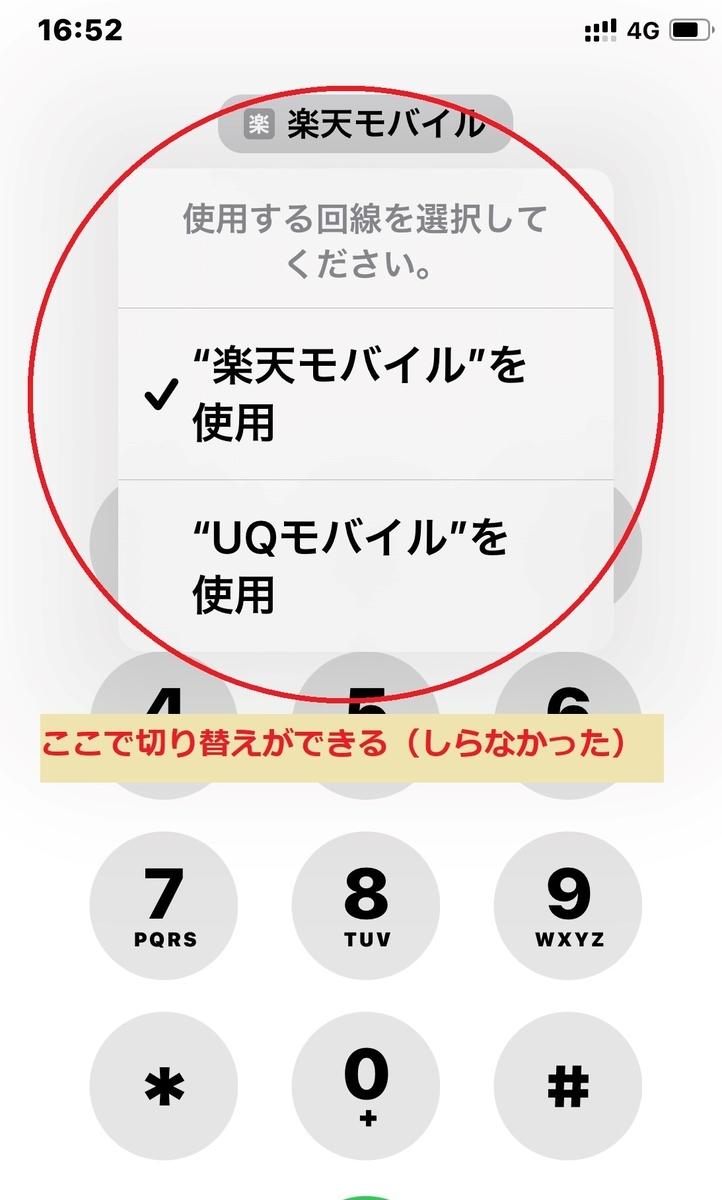 f:id:hiro9332:20210318165807j:plain