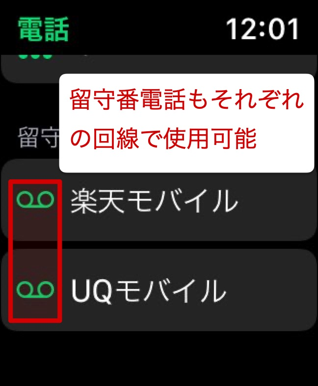 f:id:hiro9332:20210320123945j:plain