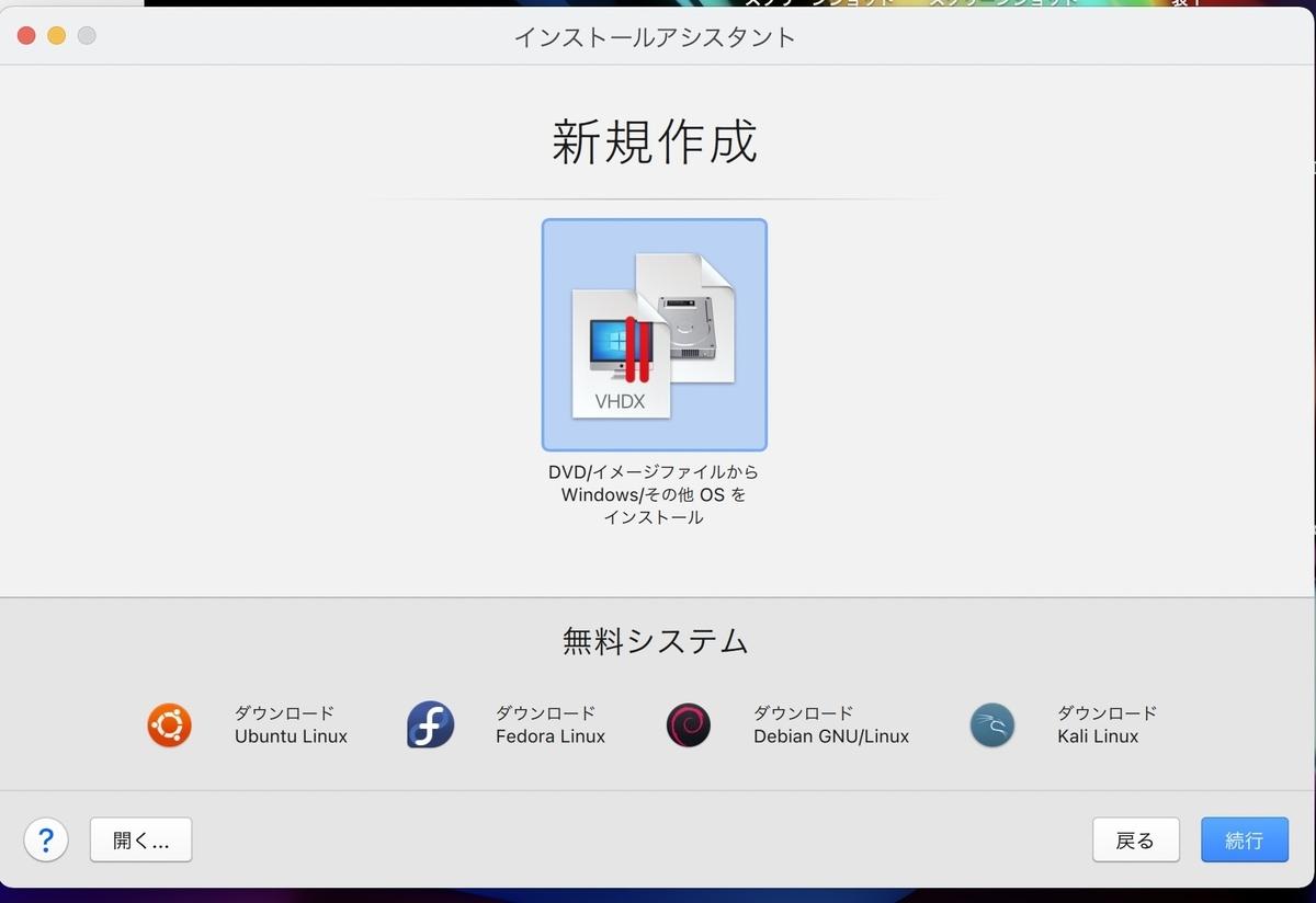 f:id:hiro9332:20210418152923j:plain